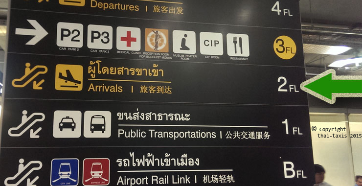 how to catch taxi from bangkok airport