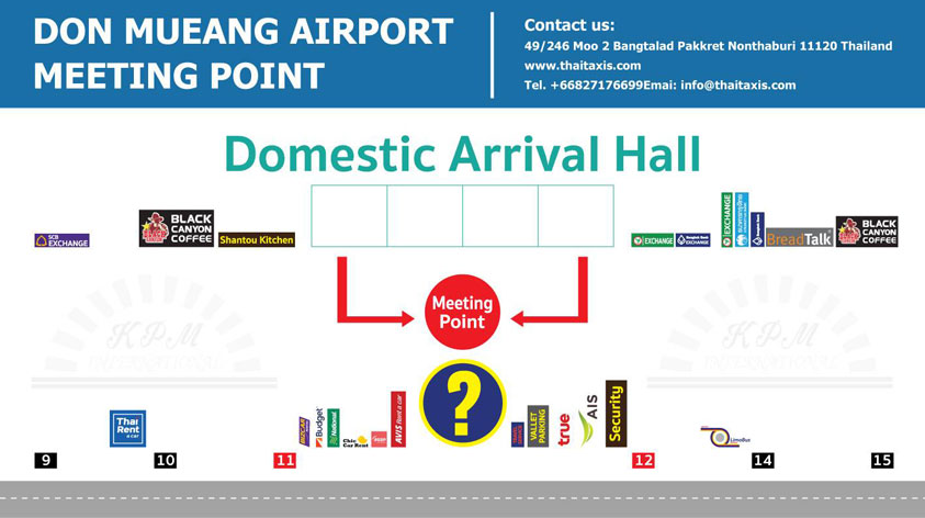 Don Mueang DOMESTIC arrivals